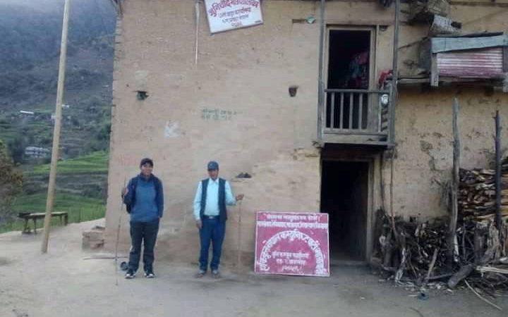 भारतबाट आएर क्वारेन्टाइनमा राखिएका २२ जनालाई स्वाब परीक्षण विनै घर पठाईयो