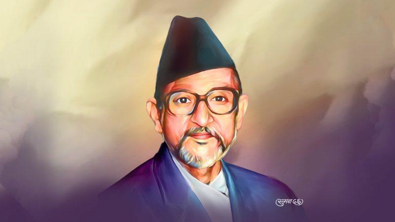 बीपी, समाजवाद र नेपाली कांग्रेस