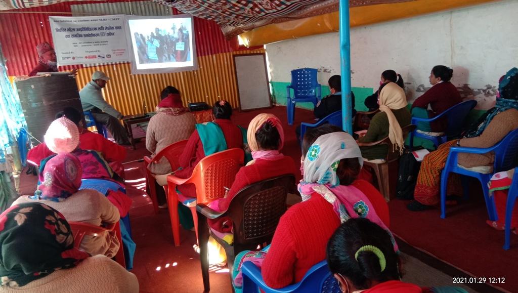 महिला जनप्रतिनिधिहरुका लागि लैङ्गिक समता तथा सामाजिक समावेशीकरण तालिम