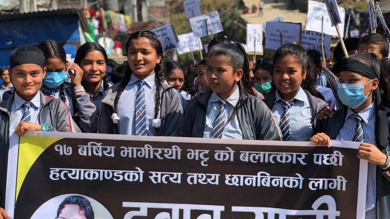 बलात्कारीलाई कारवाहीको माग गदै जाजरकोटका स्कुले विद्यार्थी प्रर्दशनमा