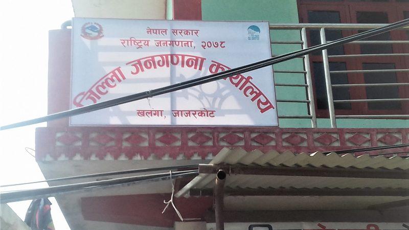 जनगणनाको तयारीका लागि जाजरकोटमा कार्यालय स्थापना