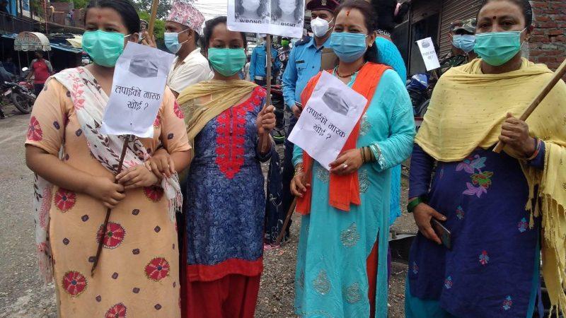 जाजरकोटमा 'तपाईको मास्क खोई ?' अभियान