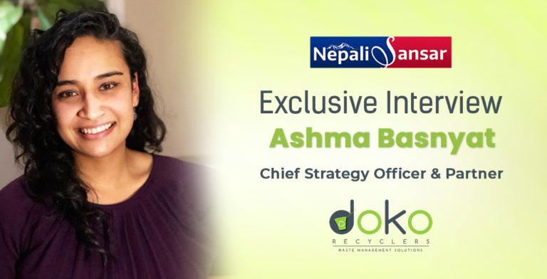 Nepal Should Implement e-Waste Policies'says Ashma Basnyat