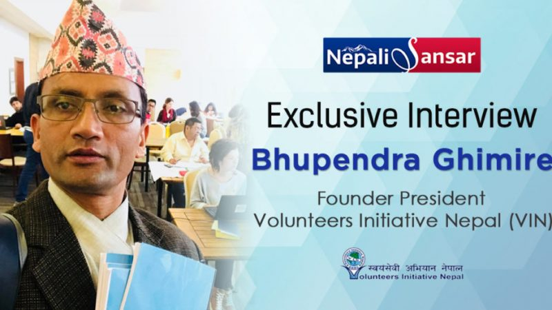 Improved Teaching Quality Key to Nepal's Overall Development
