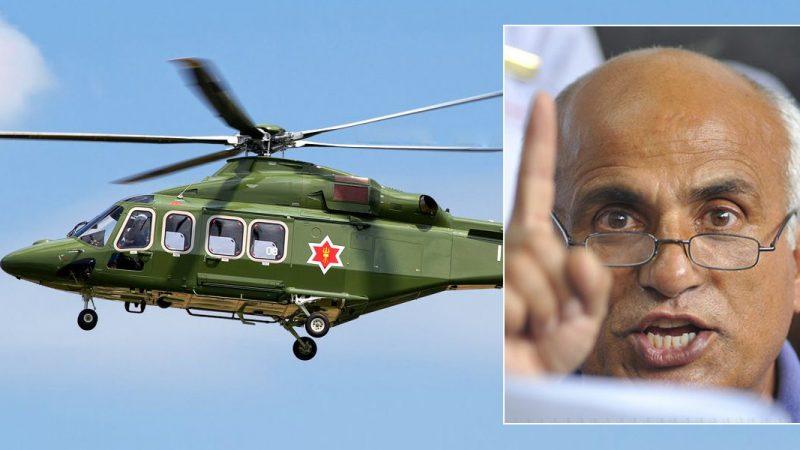 डा. केसी काठमाडौं आउन मानेनन्, सेनाको हेलिकोप्टर रित्तै फर्कियो
