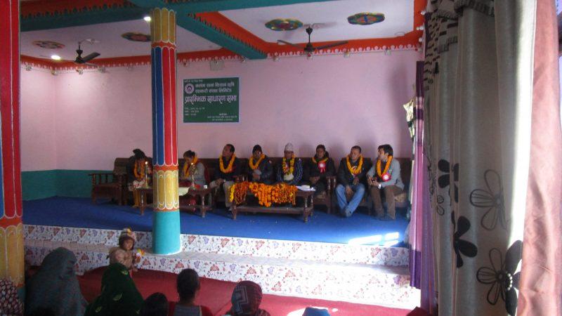 गरीवी न्युनिकरणमा साना किसान कृषि सहकारी संस्था सक्रिय