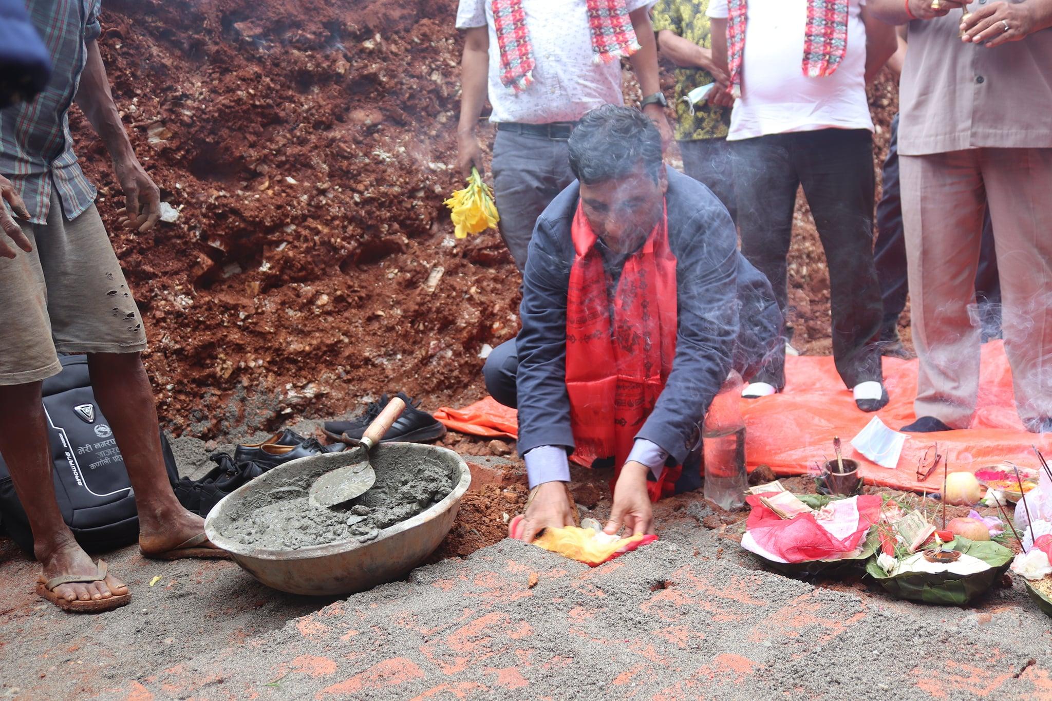 राताचौरमा जडिबुटी उत्पादन तथा प्रशोधन केन्द्र स्थापना हुदै