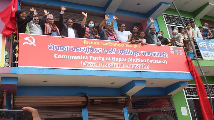 नेकपा(समाजबादी)जाजरकोट कृष्णबहादुर बुढाको नेतृत्वमा