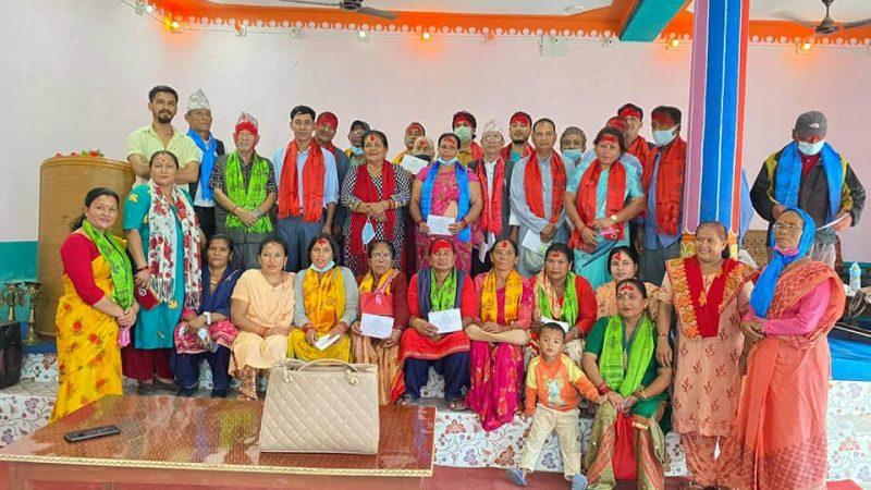 नेपाली काँग्रेस जाजरकोटका ७७ वडा सभापति को को हुन् (सुची हेर्नुहोस)